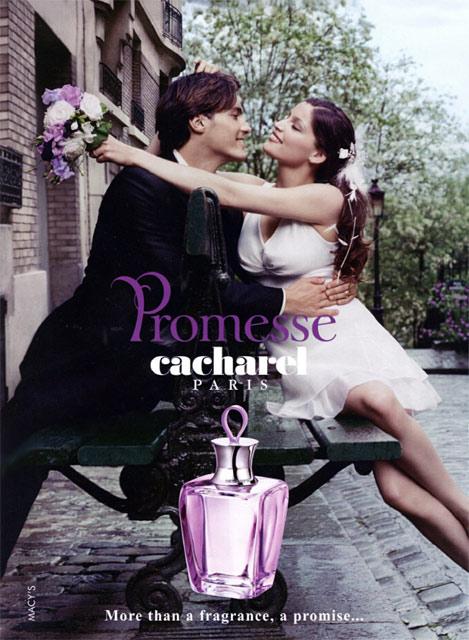 Парфюм дня - Promesse Cacharel, ТВ