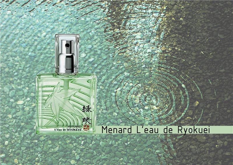Отчет о затестах - MEMO, Menard