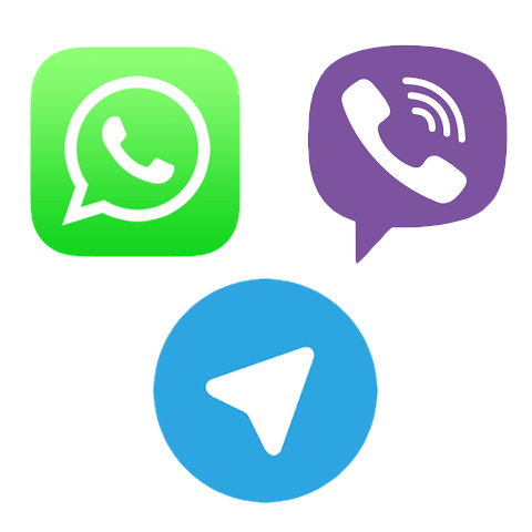 WhatsApp на государственной службе?