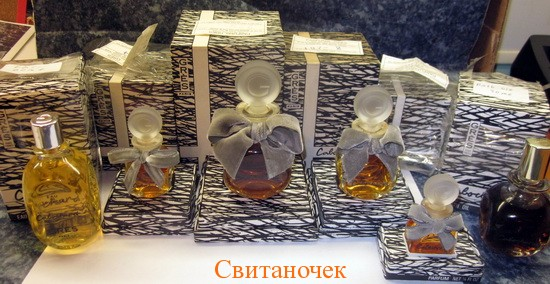 парфюм дня - Cabochard Gres