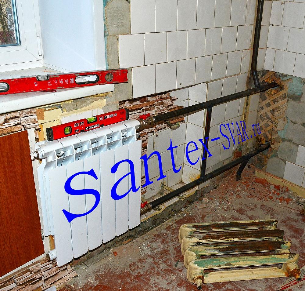 Установка батареи отопления в Хрущевке.