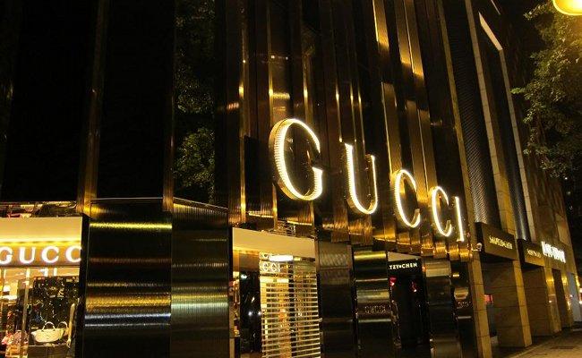 Тематическая встреча по парфюмерии дома Gucci