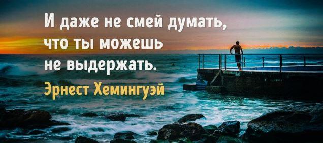 Л - логопед