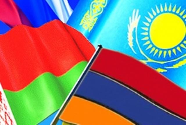 Договор о вступлении Армении в ЕАЭС будет подписан до конца октября