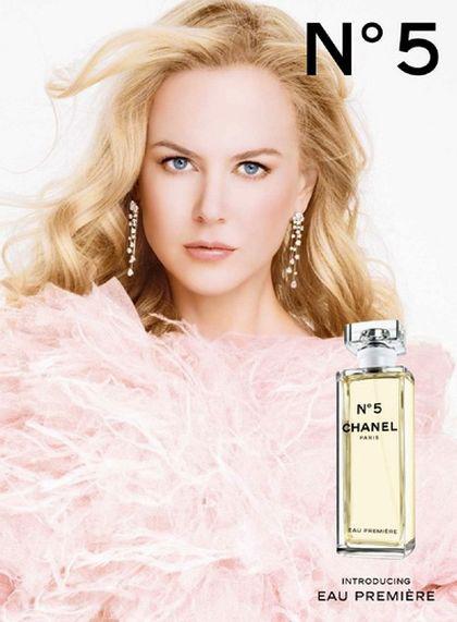 Парфюм дня - Chanel N°5 Eau Premiere