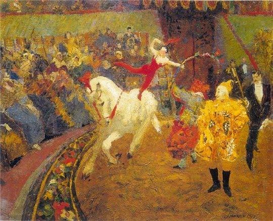 I Алматинский цирковой фестиваль