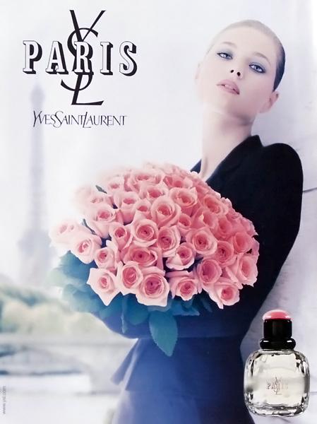 Парфюм дня - Paris Yves Saint Laurent