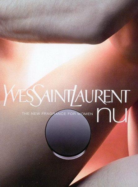 """Парфюм дня - Nu Yves Saint Laurent, ПВ старого выпуска, в """"шайбе"""""""