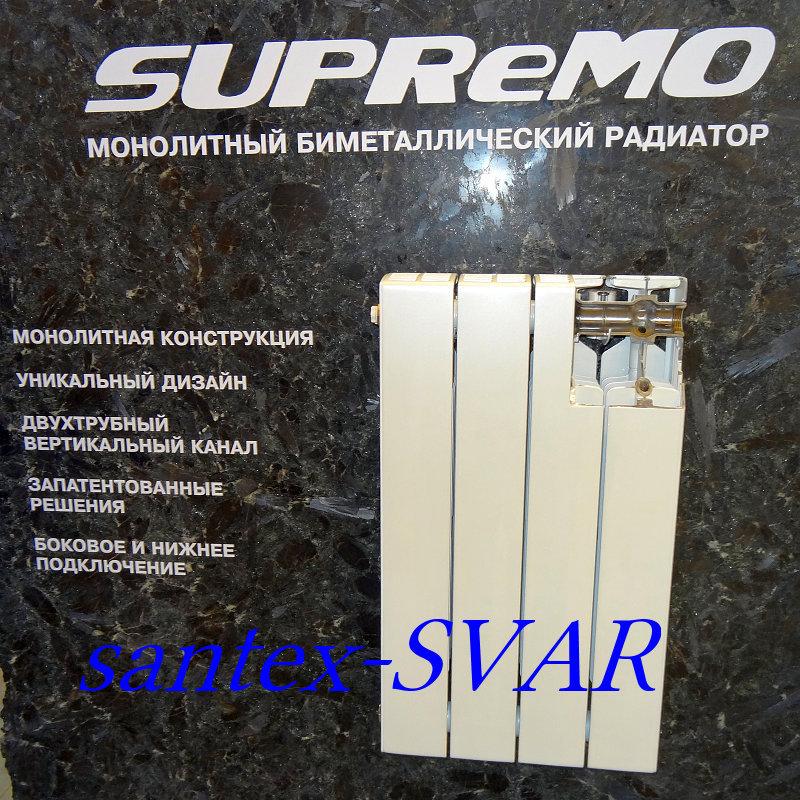 новинка от РИФАР : SUPREMO еще один монолитный радиатор.
