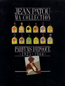 Отчет по затестам - Chanel, Dior, Jean Patou винтаж