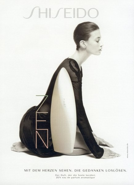 Парфюм дня - Zen Shiseido, ПВ второго выпуска