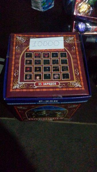 IMG 20141221 WA0004