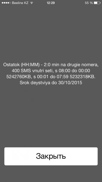 IMG 2463