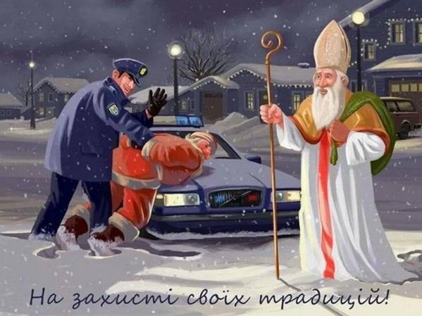 SantavsKlaus