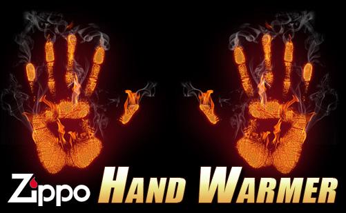 Zippo Hand Warmer 01