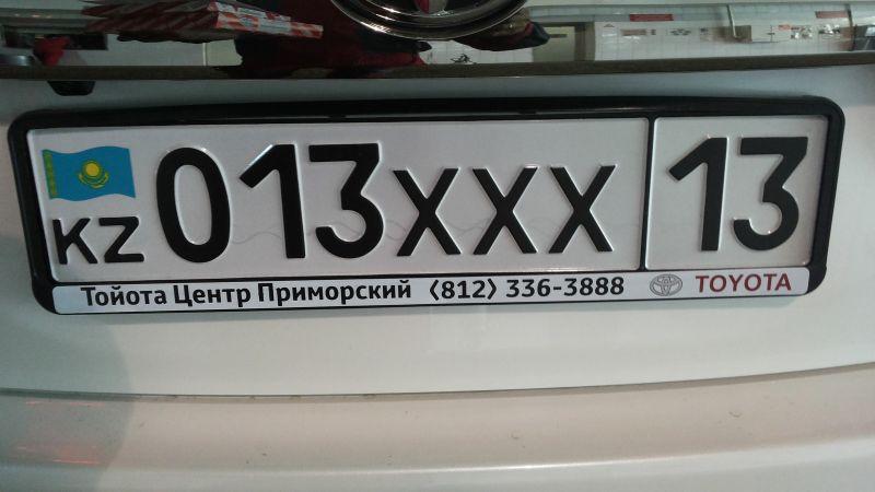 20150515 101949