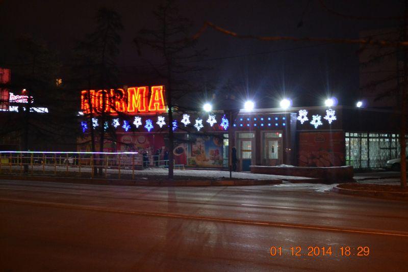Супермаркет НОРМА(бывший кооператор)