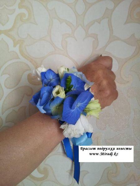 Браслет для подружки невесты из живых цветов