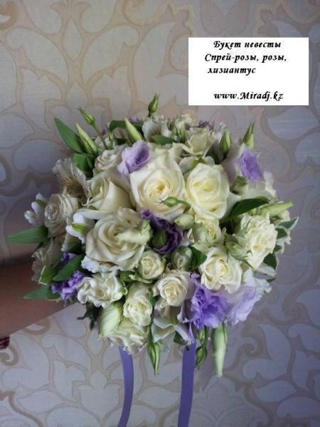 Сиреневый букет невесты. Вид сверху =)