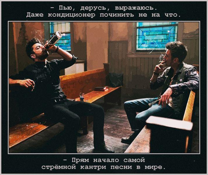 Проповедник, сериал (Preacher) 4-2