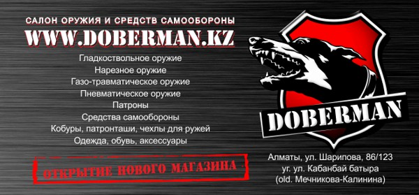 banner For forumd 05 03 2013