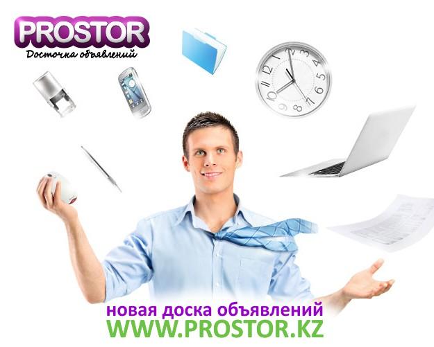 gallery_2699_14769_8645.jpg