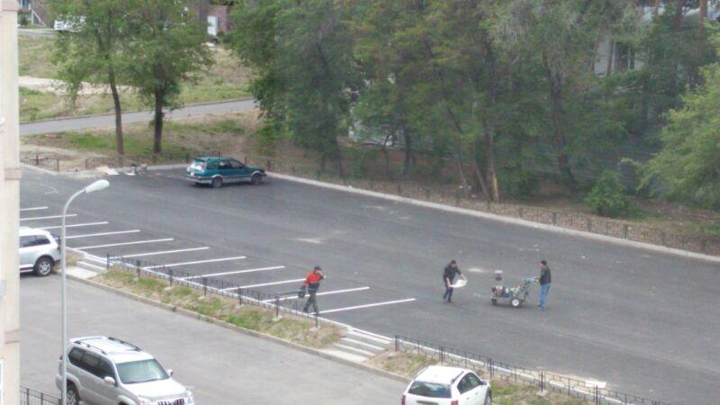 Ht parking