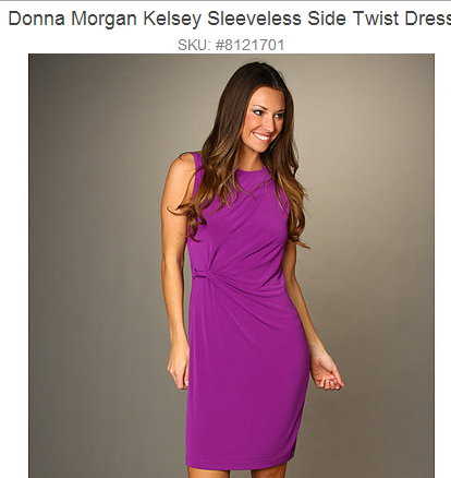 Платье Donna Morgan