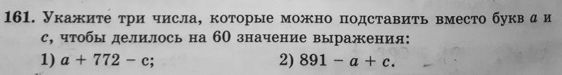 20170926 214938