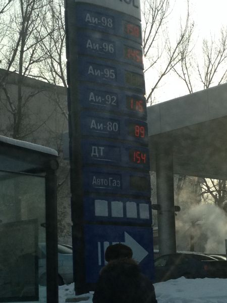 IMG 2809