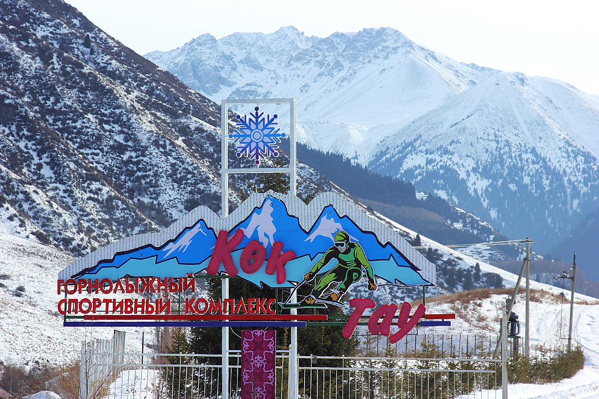 Koktau skiresort