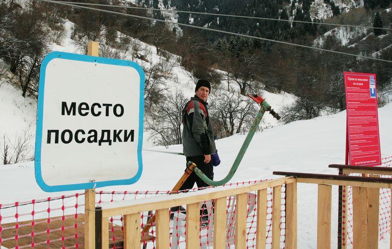 TauTuran ski base, Almaty Kazakhstan