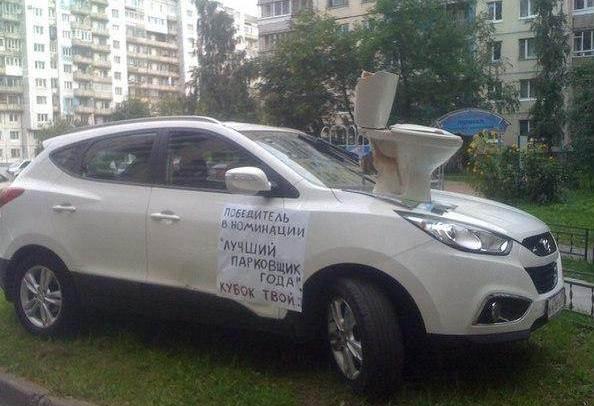 машина с унитазом