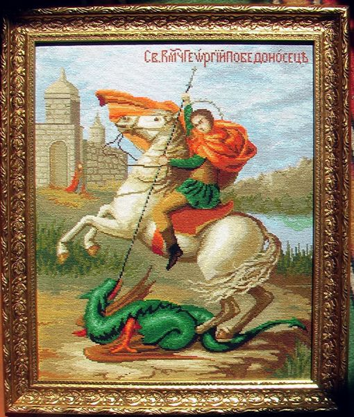 Георгий от Лука -S гобелен