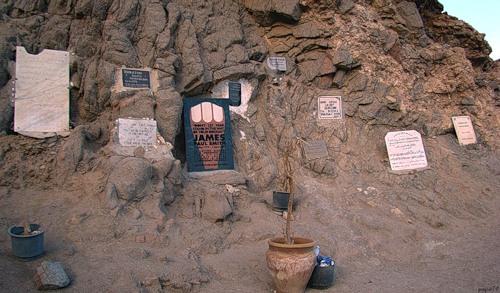 Мемориальная стенка в Дахабе