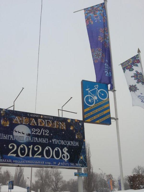 вело-соц-реклама от акимата...