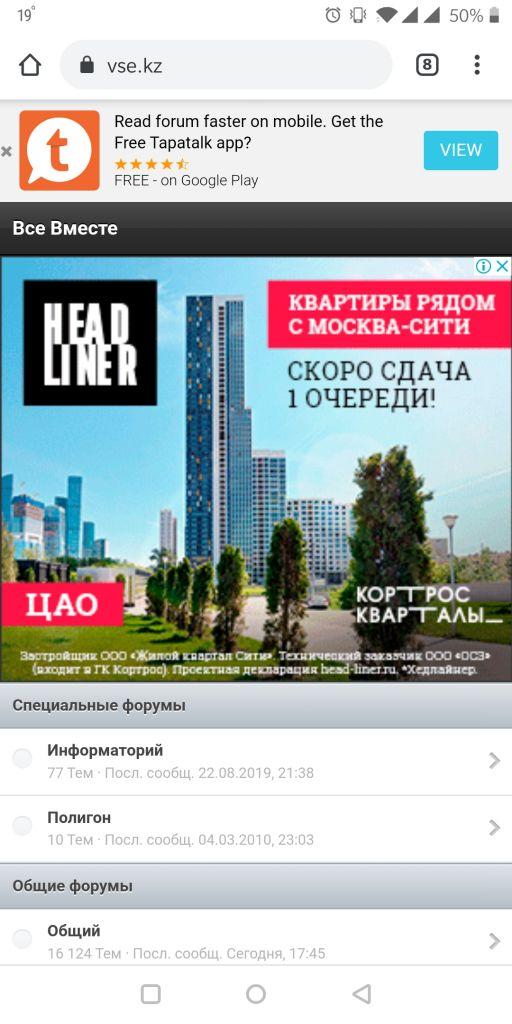 gallery_11003_18358_530924.jpg