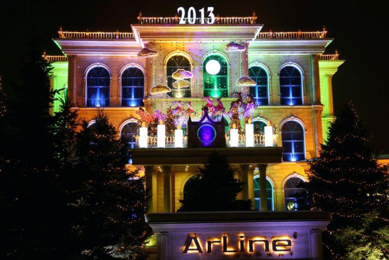 Сказочные часы отсчитывают время до Нового 2013 года!