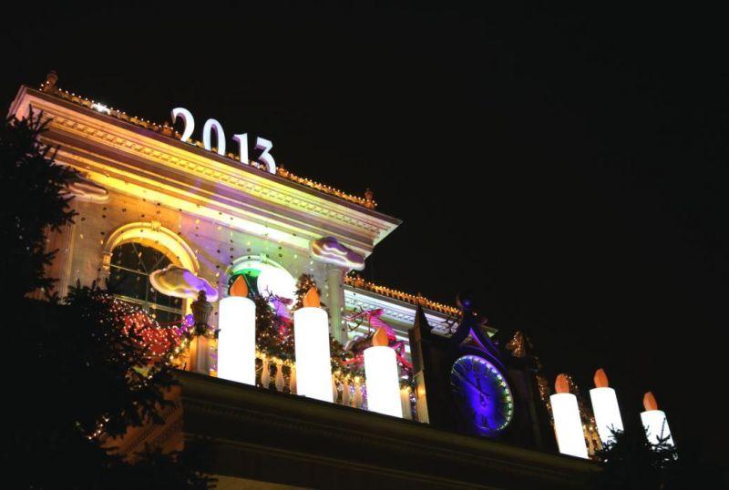 Новый 2013 год совсем скоро!