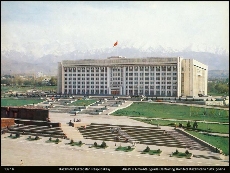 Площадь им Л. И Брежнева 1983 год