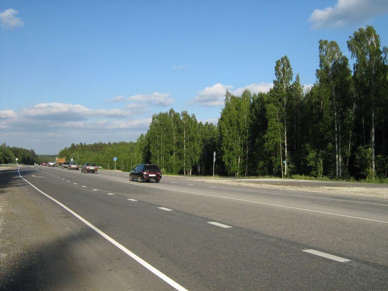 Автодорога Урал