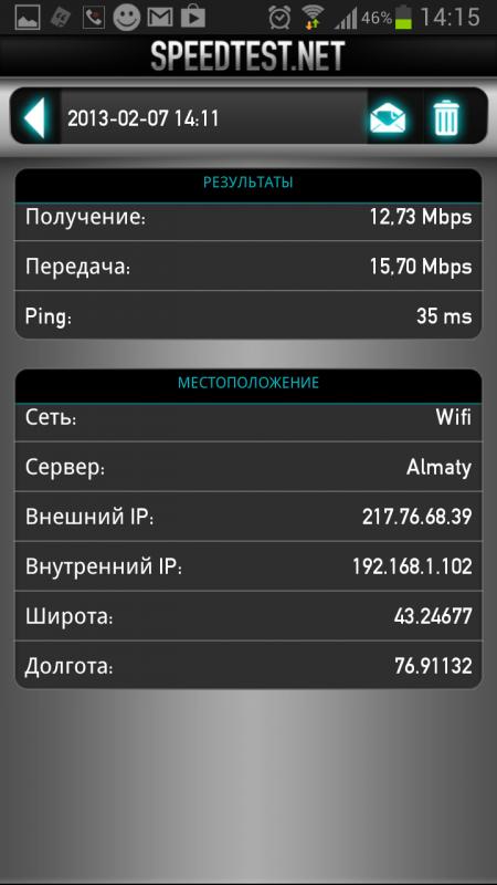 Screenshot 2013 02 07 14 15 50