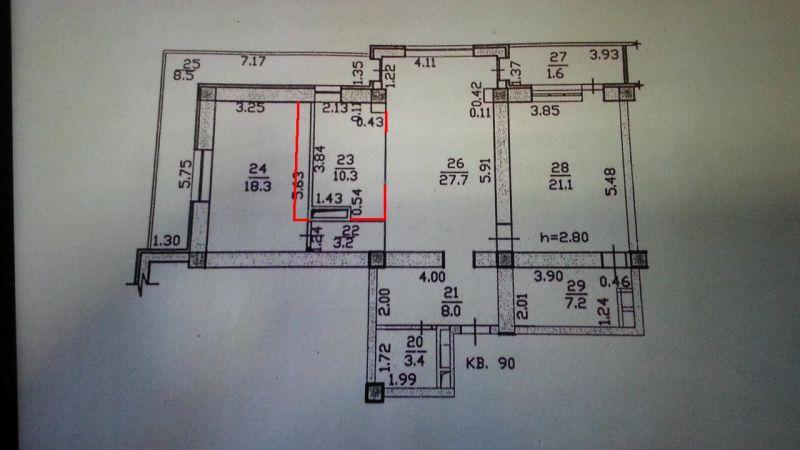 New план квартиры