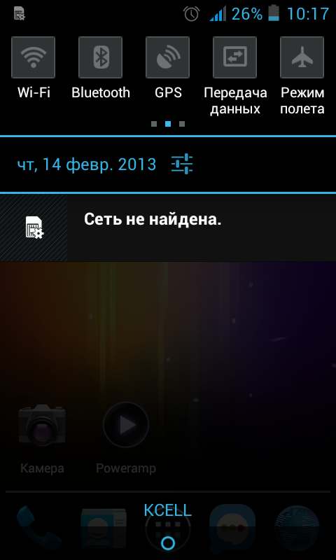 Screenshot 2013 02 14 10 17 49