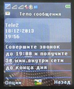 IMG 8985