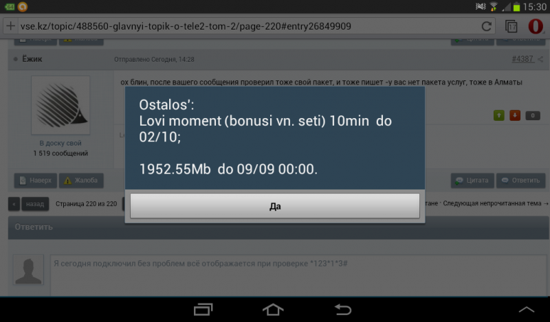 Screenshot 2013 09 01 15 30 48