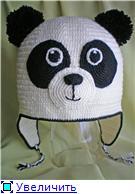 панда 1 jpg.