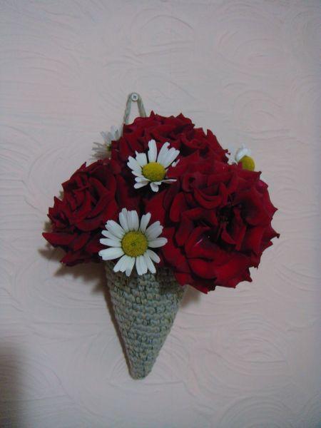 Рожок для цветов.