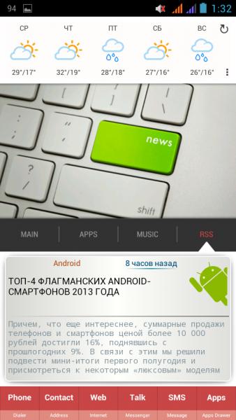 Screenshot 2013 07 31 01 32 02