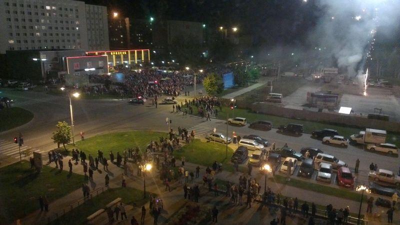 День Кольцово 14 сентября 2013